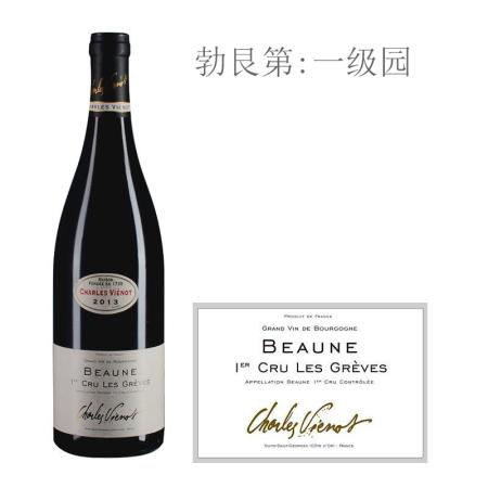 2013年威洛酒园格雷夫(伯恩一级园)红葡萄酒