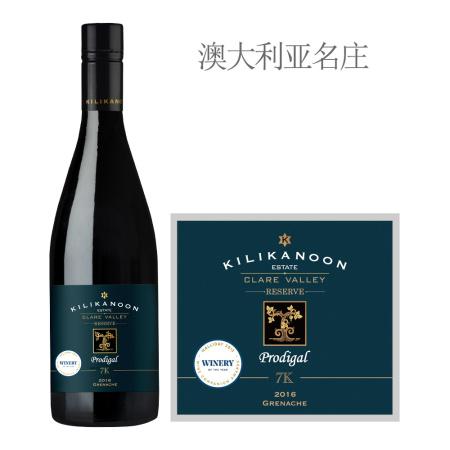 2016年歌浓酒庄珍藏歌海娜干红葡萄酒(7K)