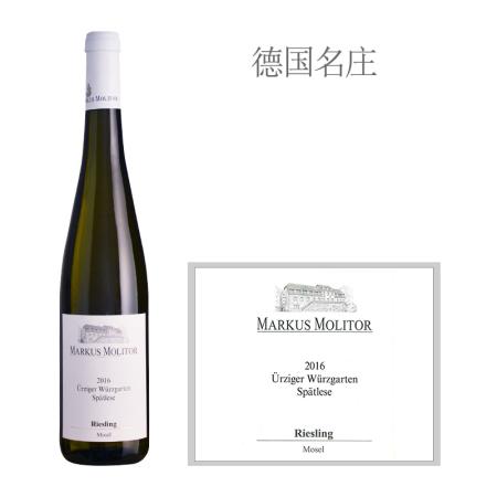 2016年玛斯莫丽酒庄乌兹格园雷司令晚收白葡萄酒