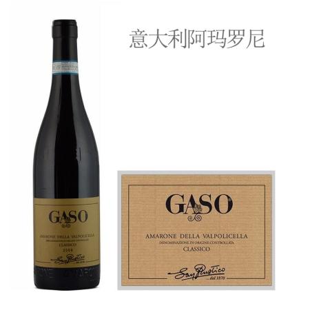 2008年加索阿玛罗尼经典红葡萄酒