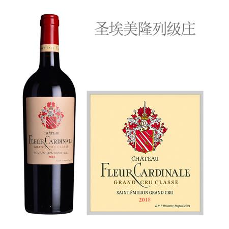 2018年花妃城堡红葡萄酒