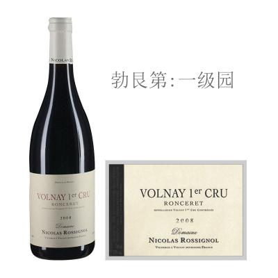 2008年罗希诺酒庄朗赛特(沃尔奈一级园)红葡萄酒