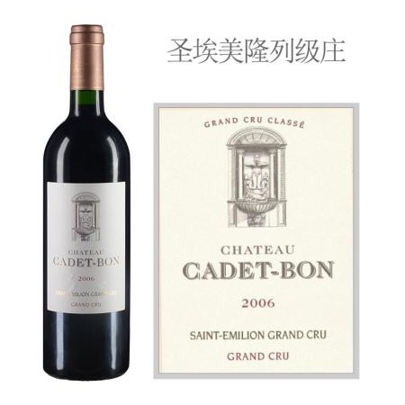 2006年嘉德邦酒庄红葡萄酒