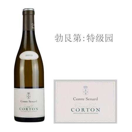 2012年塞纳伯爵酒庄(科尔登特级园)白葡萄酒