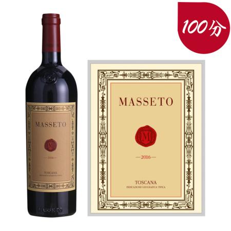 2016年马赛多红葡萄酒