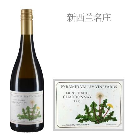 2013年金字塔谷酒庄狮牙霞多丽白葡萄酒