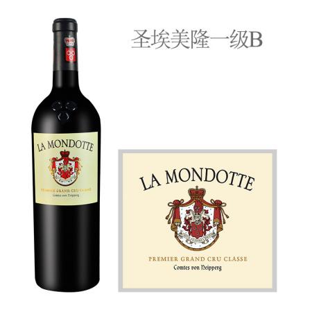 2019年拉梦多酒庄红葡萄酒