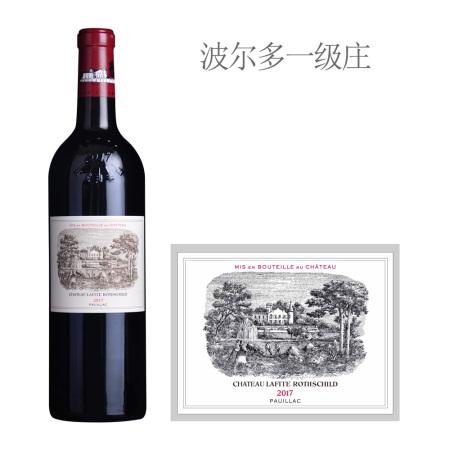 2017年拉菲古堡红葡萄酒