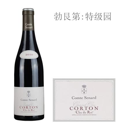 2010年塞纳伯爵酒庄罗伊园(科尔登特级园)红葡萄酒