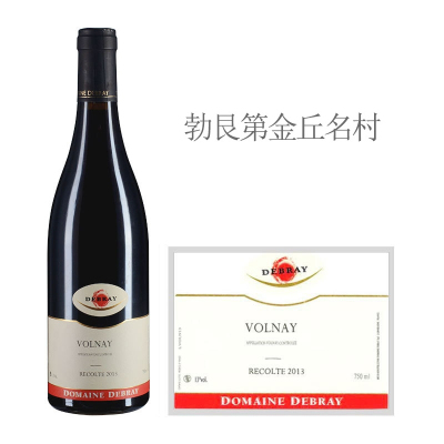 2013年戴布雷酒庄(沃尔奈村)红葡萄酒