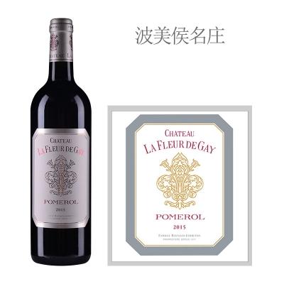 2015年盖伊之花酒庄红葡萄酒
