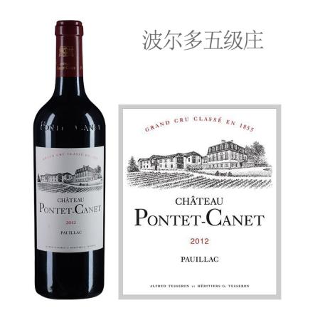 2012年庞特卡内古堡红葡萄酒