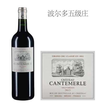 2013年佳得美酒庄红葡萄酒