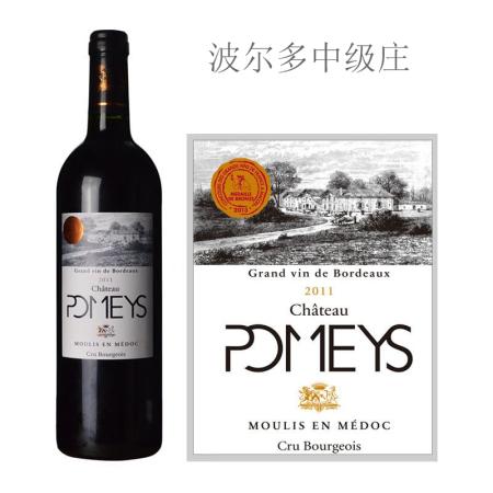2011年波米酒庄红葡萄酒