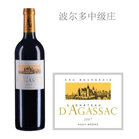 2007年达加萨克酒庄红葡萄酒
