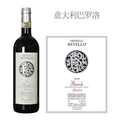 2009年罗维罗酒庄嘉切尼巴罗洛红葡萄酒