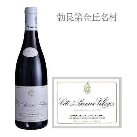 2012年古永酒庄(伯恩丘村)红葡萄酒