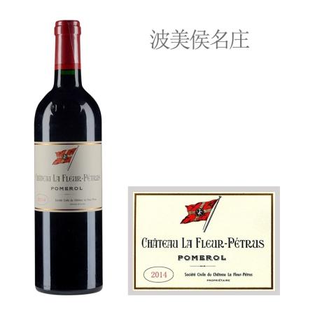 2014年柏图斯之花酒庄红葡萄酒