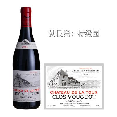 2014年德莱图酒庄(伏旧特级园)红葡萄酒