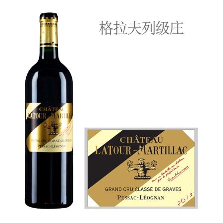 2013年拉图玛蒂雅克酒庄红葡萄酒(又名:拉图玛蒂亚克古堡)