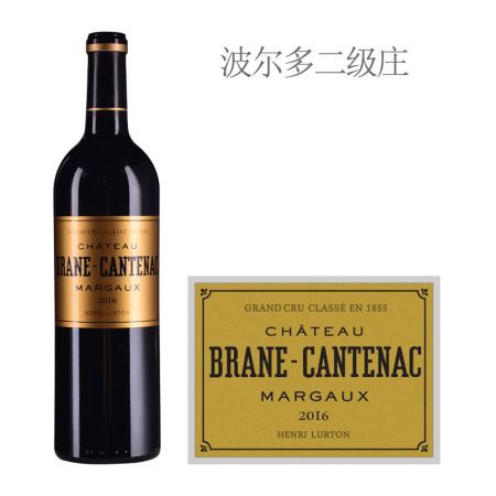 2016年布朗康田酒庄红葡萄酒