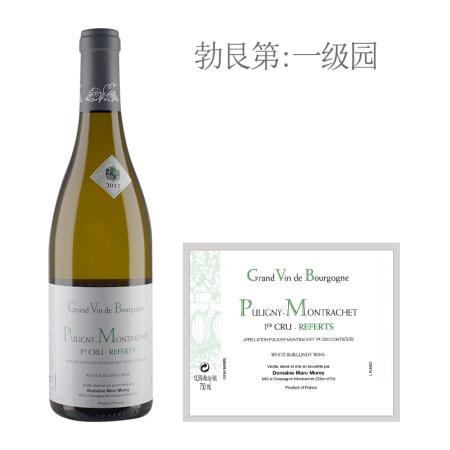 2013年莫雷父子酒庄热弗(普里尼-蒙哈榭一级园)白葡萄酒