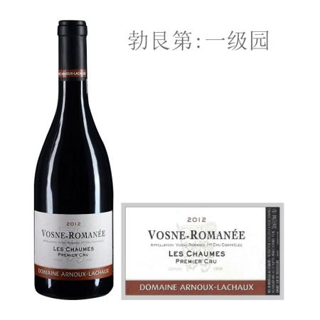 2012年安慕拉夏酒庄夏姆(沃恩-罗曼尼一级园)红葡萄酒
