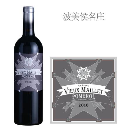 2016年老梅耶酒庄红葡萄酒