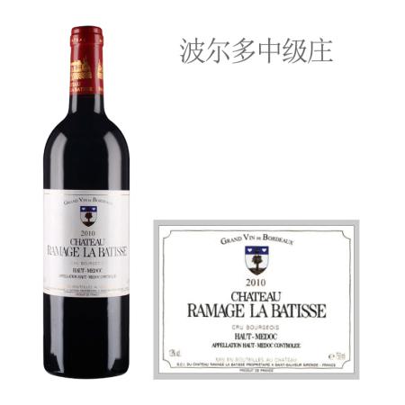 2010年雷马士酒庄红葡萄酒