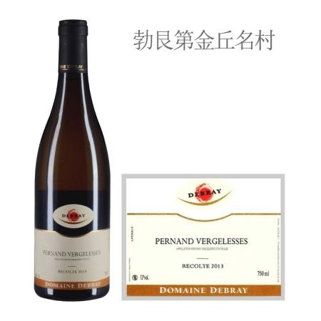 2013年戴布雷酒庄(佩尔南-韦热莱斯村)白葡萄酒