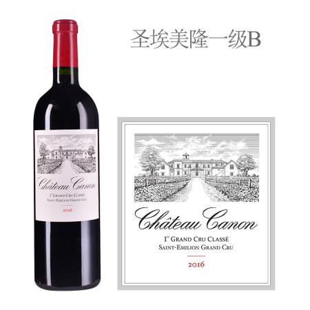 2016年卡农酒庄红葡萄酒