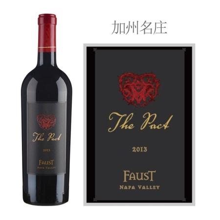 2013年浮士德帕特赤霞珠红葡萄酒