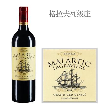 2012年马拉狄酒庄红葡萄酒
