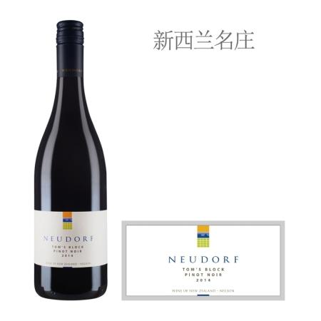 2014年鲁道夫酒庄汤姆园黑皮诺红葡萄酒