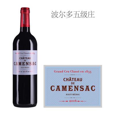 2016年卡门萨克古堡红葡萄酒
