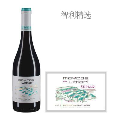 2015年麦卡斯珍藏黑皮诺红葡萄酒