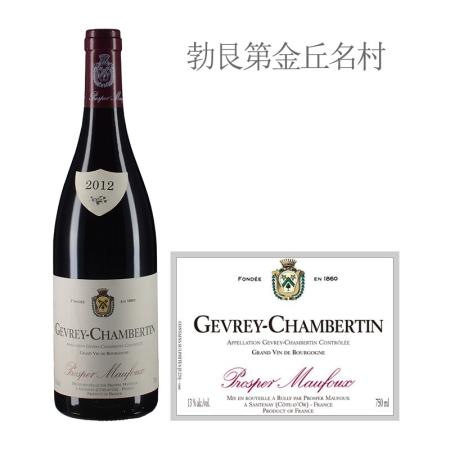 2012年葩美酒庄(热夫雷-香贝丹村)红葡萄酒