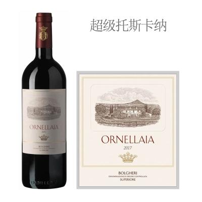 2017年奥纳亚红葡萄酒