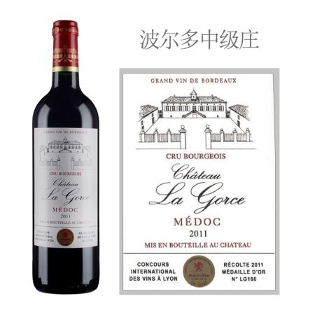 2011年歌思酒庄红葡萄酒