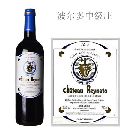 2010年蕾娜酒庄红葡萄酒