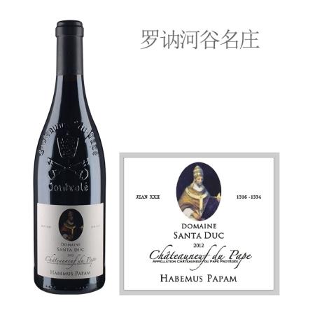 2012年圣杜卡酒庄哈布姆教皇新堡红葡萄酒