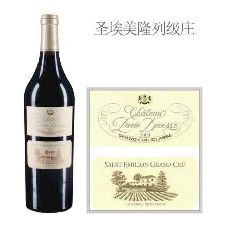 2018年柏菲德赛斯酒庄红葡萄酒