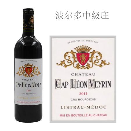 2011年威狮酒庄红葡萄酒