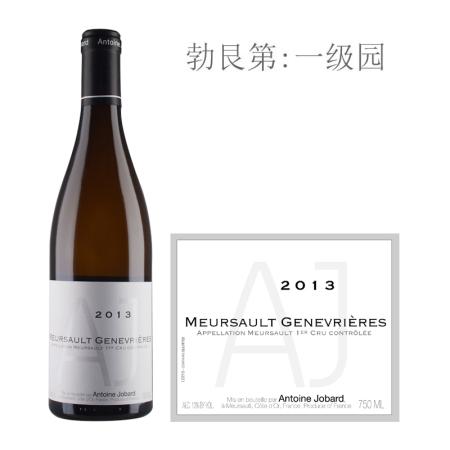 2013年悦宝热那弗耶(默尔索一级园)白葡萄酒