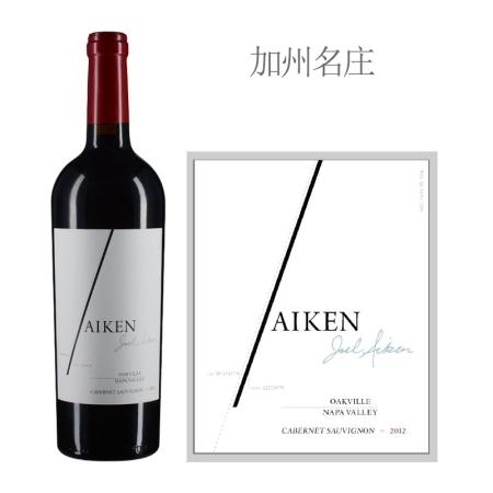 2012年艾肯奥克维尔赤霞珠红葡萄酒