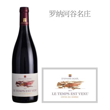 2015年奥杰泰斯威红葡萄酒