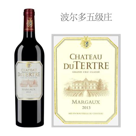 2013年杜特城堡红葡萄酒