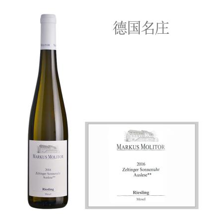 2016年玛斯莫丽酒庄日冕园雷司令精选白葡萄酒