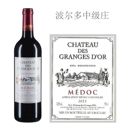 2013年金庄古堡红葡萄酒