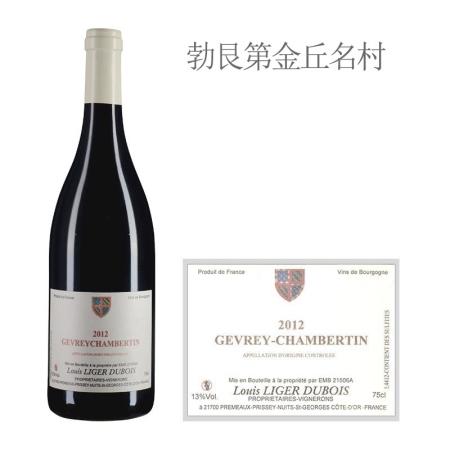 2012年杜布瓦酒庄(热夫雷-香贝丹村)红葡萄酒